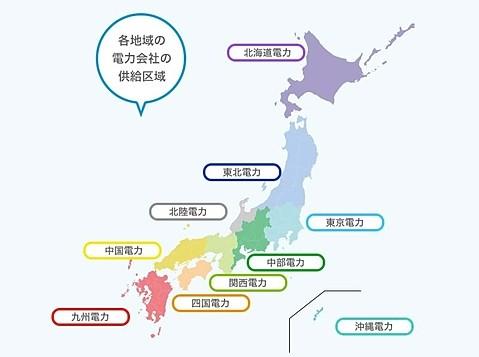 電力日本地図